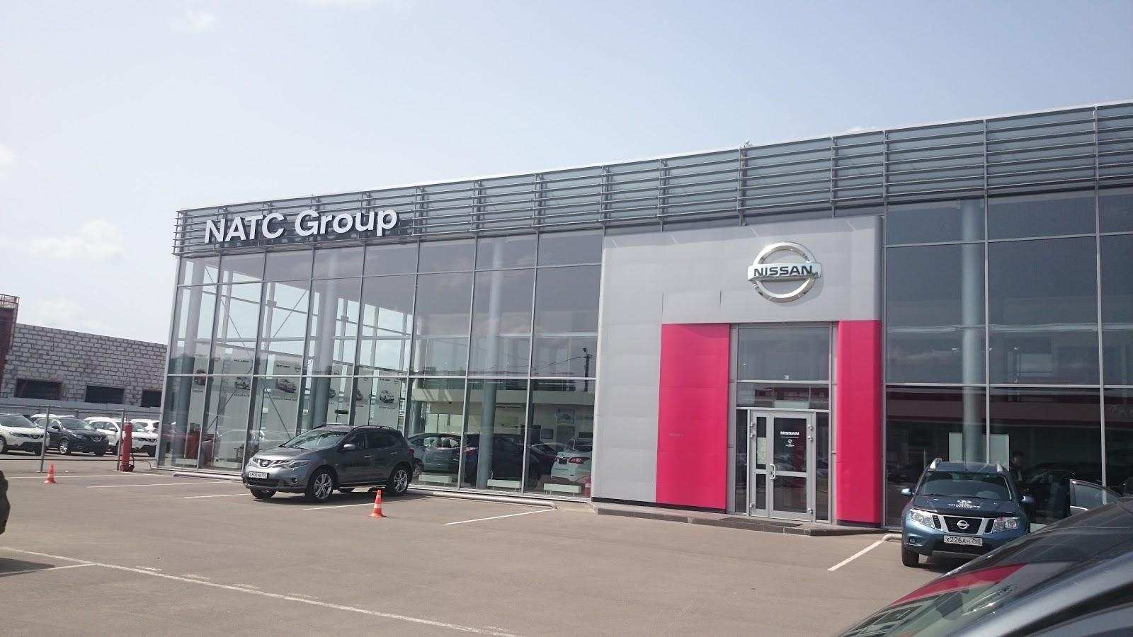 NATC Group Kia, KIA